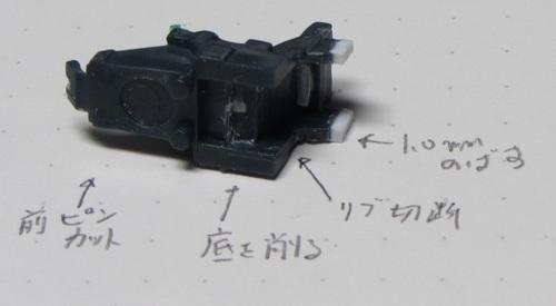 VF-19AD_216.jpg